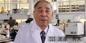 日革研究所の代表取締役会長、渡邊秀夫さん
